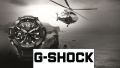 Police Discount G Shock Outlet >> Save up to 50%